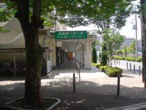富士見市介護施設周辺での光景