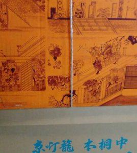 文京区の遺品整理、代々受け継がれる雛人形